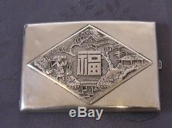 Argent Massif Chinese Export Silver Etui Cigarettes