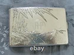 Argent Massif Japanese Silver Box Etui Cigarette Argent Massif Chine
