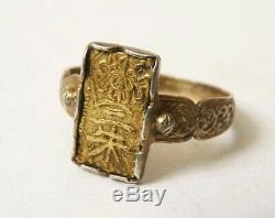 Bague chevalière en Vermeil Argent Chine Japon silver ring bijou ancien 19e
