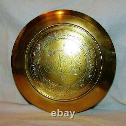 CALICE PATENE ANCIENS argent vermeil 19ème coffret Chalice paten silver gilt box