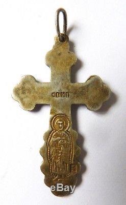 Croix orthodoxe russe argent massif + émail Bijou du 19e siècle silver cross