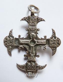 Croix pendentif en argent massif 19e siècle bijou russe Russie silver cross