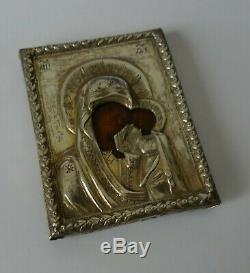 Icone de voyage russe en argent massif 19e antique russian silver 84 icon old