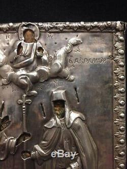 Imperial Russian Silver 84 Icon Argent Russe Icone 1837 Orthodoxe Vladimir