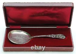PELLE DE SERVICE ARGENT MASSIF VERMEIL RENAISSANCE Sterling Silver Serving Spoon
