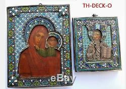 Russie Icones Argent Emailles Mere De Dieu Kazan Pantocrator Silver Russian Icon