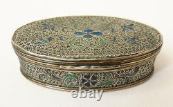Tabatière boite en argent massif + émail 18e siècle CHINE China silver box